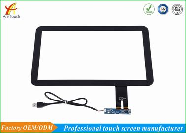 POS Touch Panel