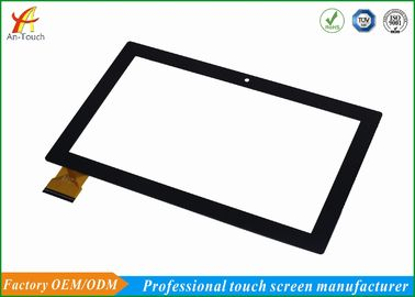 Advertising Touch Screen