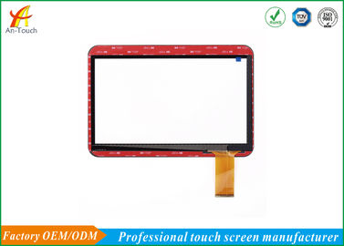 Windows 7 Car Touch Panel 12.5 Inch With 1.1mm To 6mm Tempered Glass