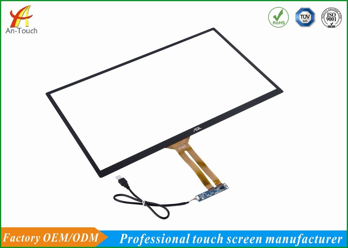 Integrated Kiosk Touch Screen 23 8 Inch Front Panel