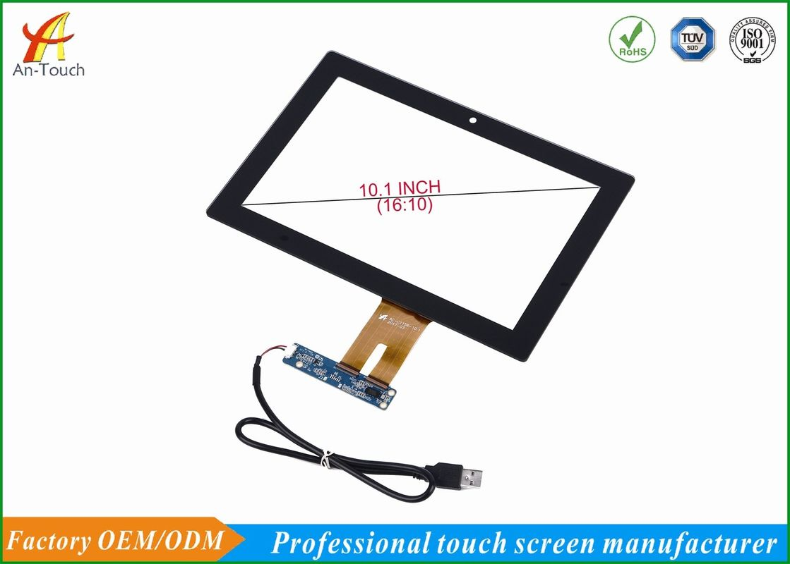 Waterproof Industrial Touch Panel 10.1 Inch 232.5x151.95mm Active Area