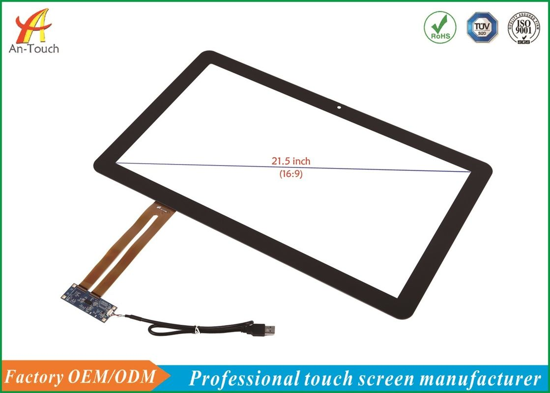 21.5 Inch PCAP Touch Panel , Waterproof Touch Screen For Vending Machine